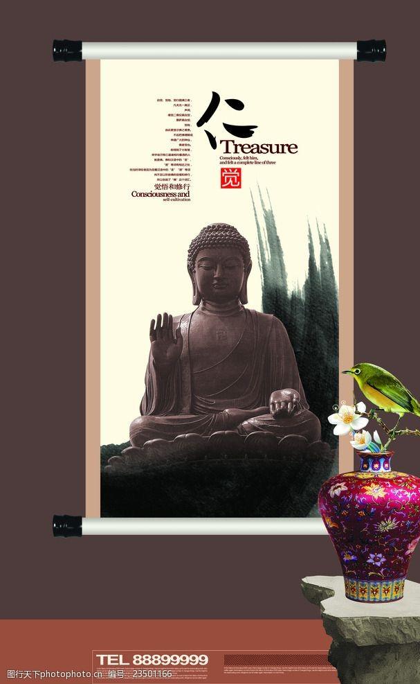 花鸟笔刷仁佛传统文化