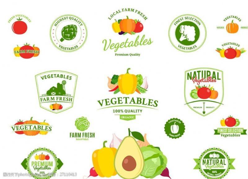 水果瓶贴水果标签