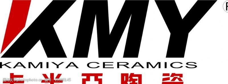 卡米亚陶瓷logo