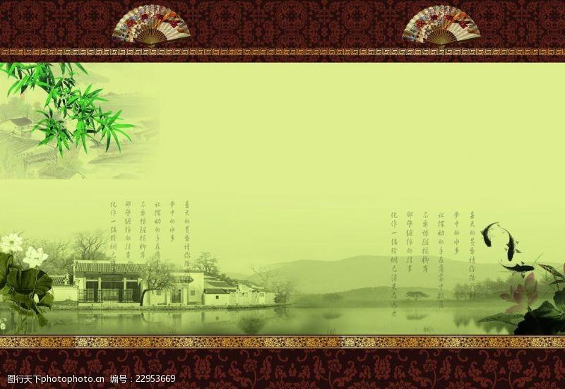 古诗名句中国风菜谱