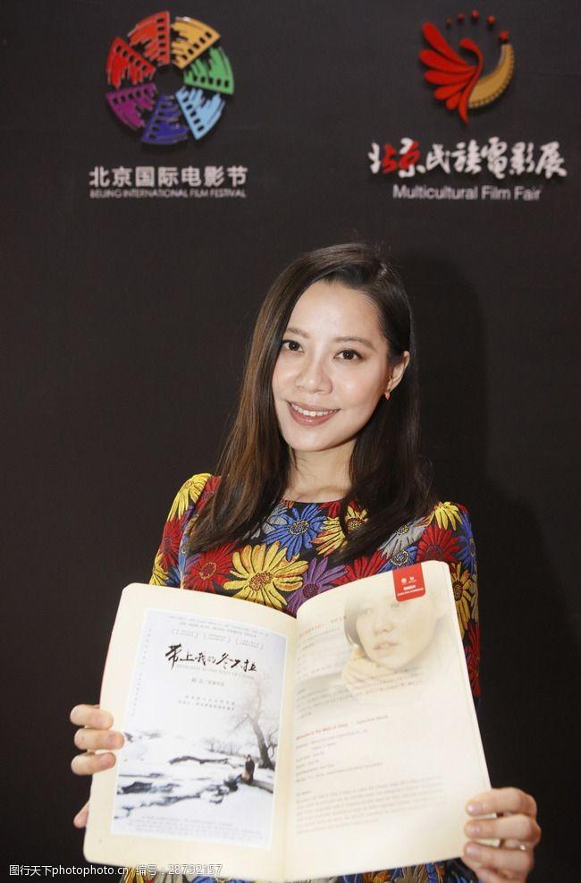北京电影节易莉