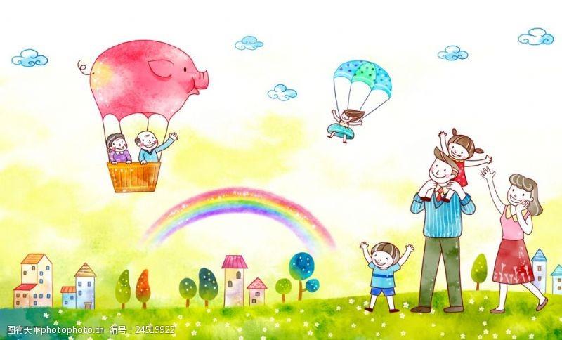 快乐61儿童节插画