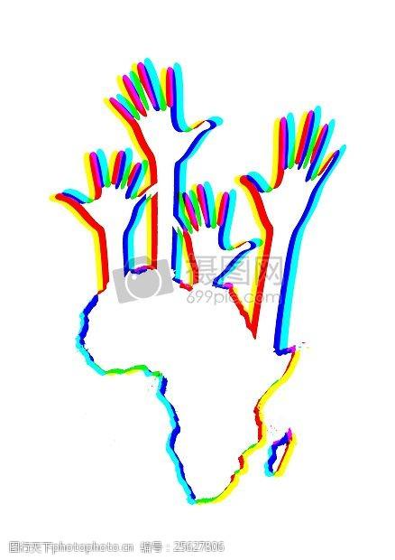 发展政策非洲