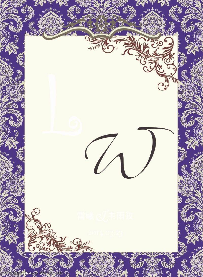 深紫色唯美欧式迎宾牌