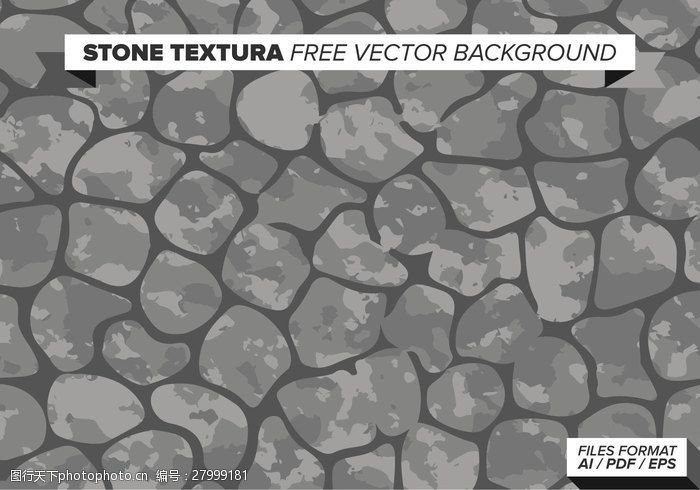 材料结构石-免费的矢量背景