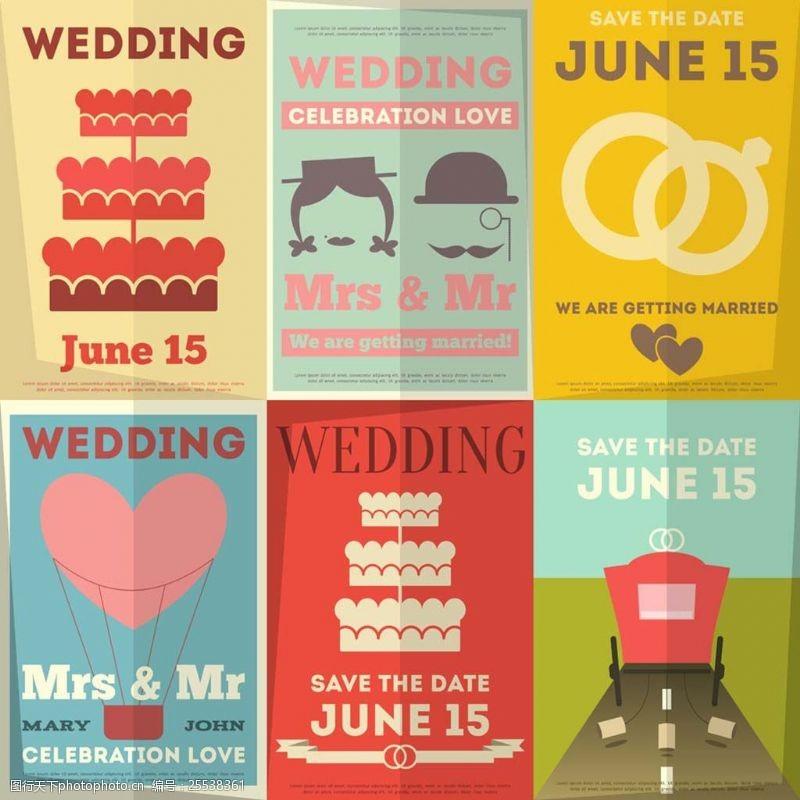 结婚请柬元素复古海报婚礼贺卡矢量素材