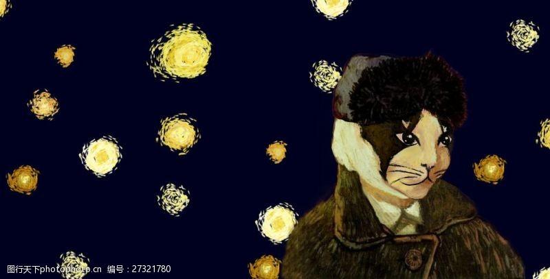 创意猫咪星空下的猫咪小姐装饰画
