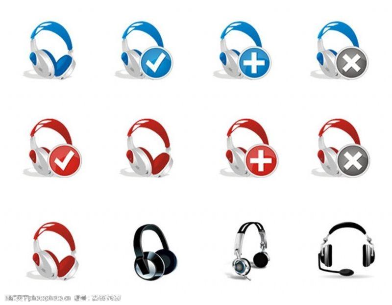 箭头图标免费下载耳机图片图标下载