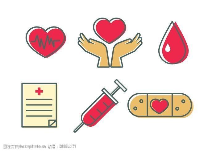 medical血液驱动图标