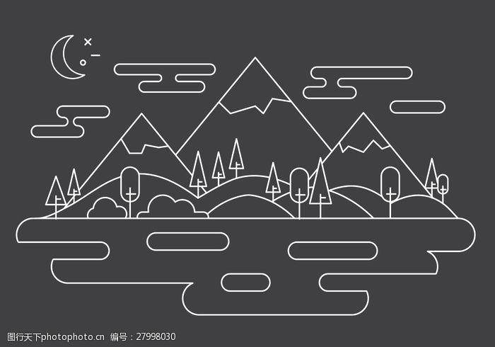 艺术天空免费景观矢量插画