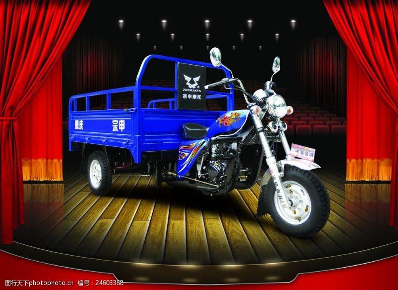 电影票促销三轮车