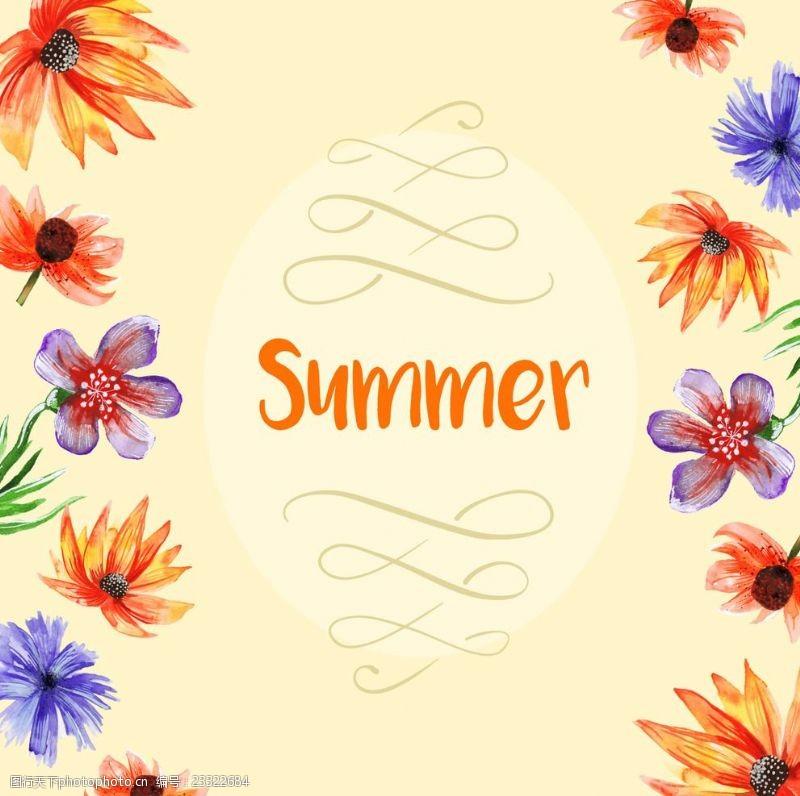 手绘夏天背景图片