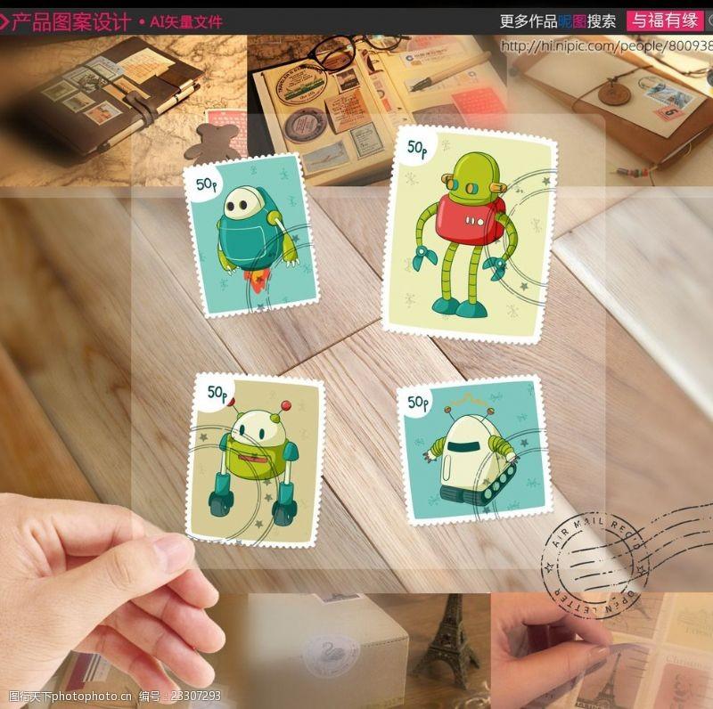 手绘邮票时尚手绘可爱机器人邮票贴纸