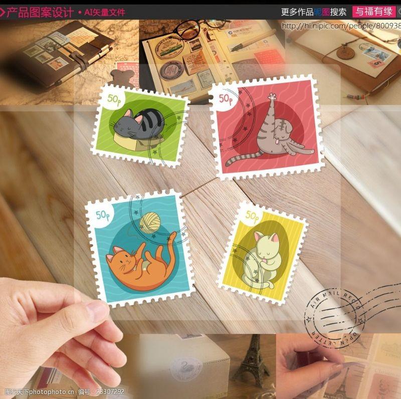 手绘邮票手绘可爱猫咪邮票贴纸不干胶设计