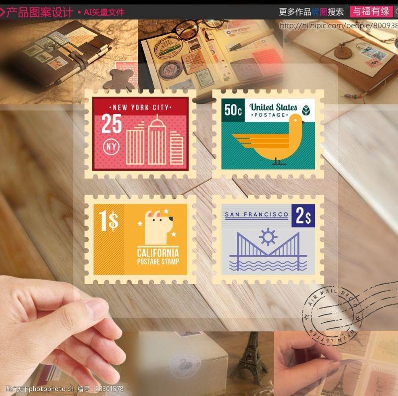 手绘邮票可爱折纸邮票贴纸不干胶
