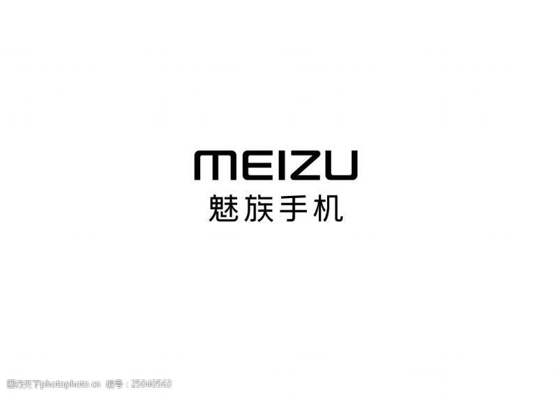 魅族logo魅族LOGO