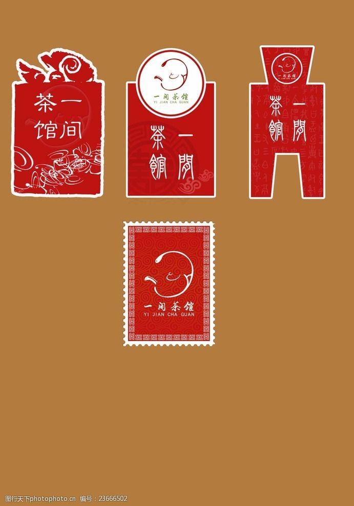 中国风邮票异形封条