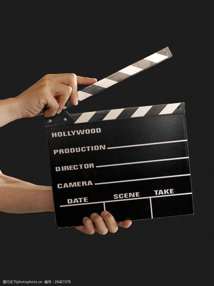 拍电影拿场记板的手图片