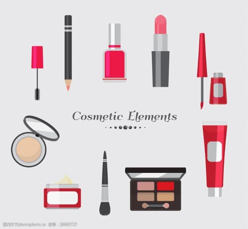 扁平各种化妆品元素