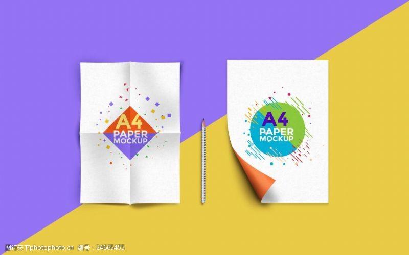 视觉效果设计A4纸图案设计