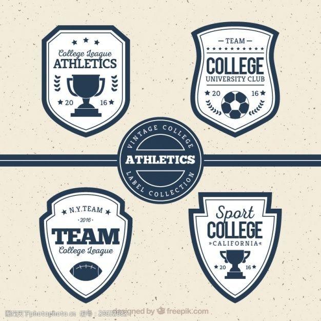 复古邮票大学体育运动的四个复古徽章