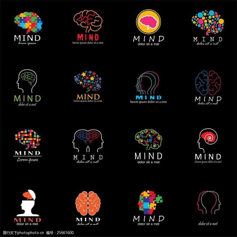 脑结构大脑logo设计图片