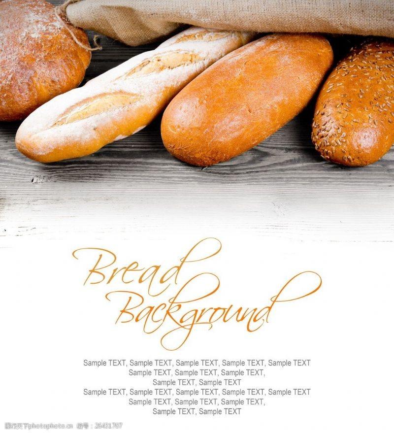 面包图片素材下载高清美味面包图片