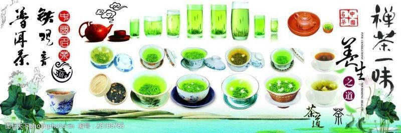 茶叶素材图片集