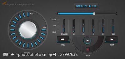 音乐网页优雅的音乐播放器界面