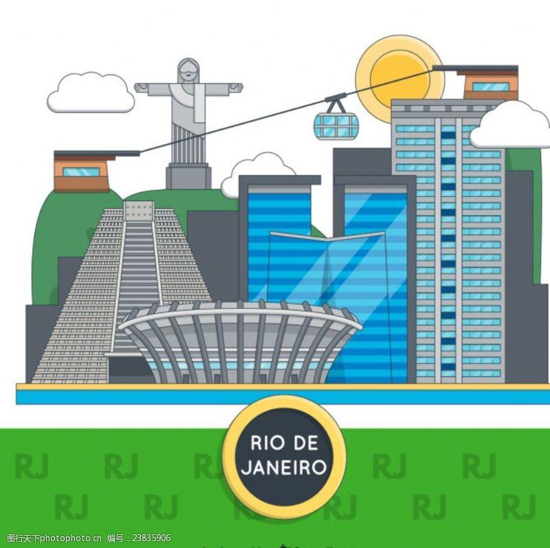 巴西奥运会建筑