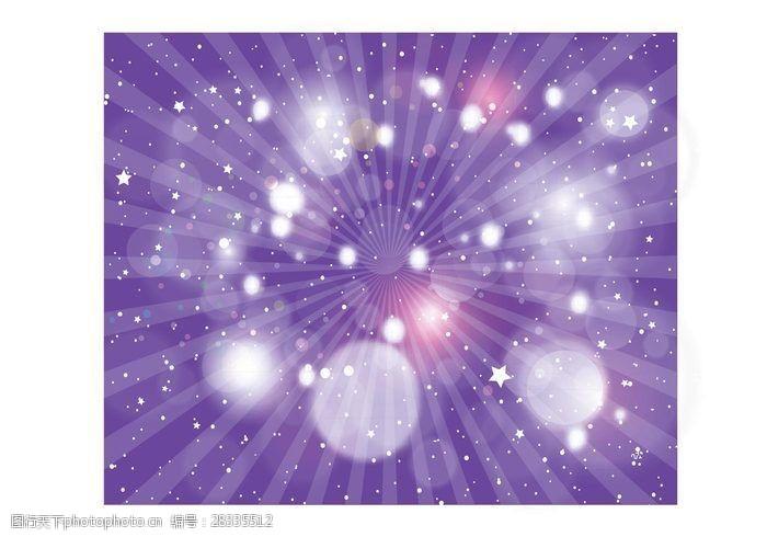 紫色的辐射背景