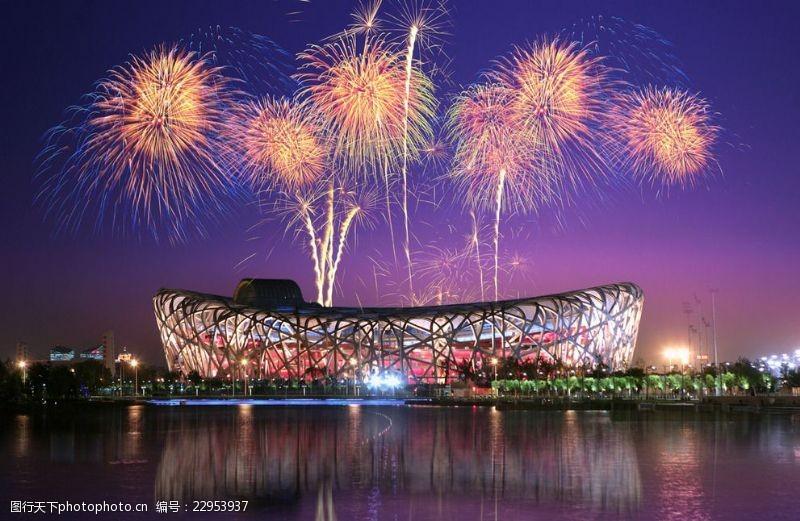 奥运会建筑鸟巢夜景奥运会场地