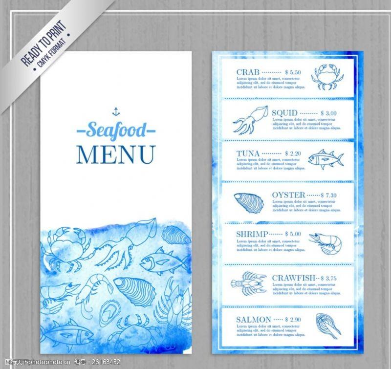 菜谱系列海鲜菜单