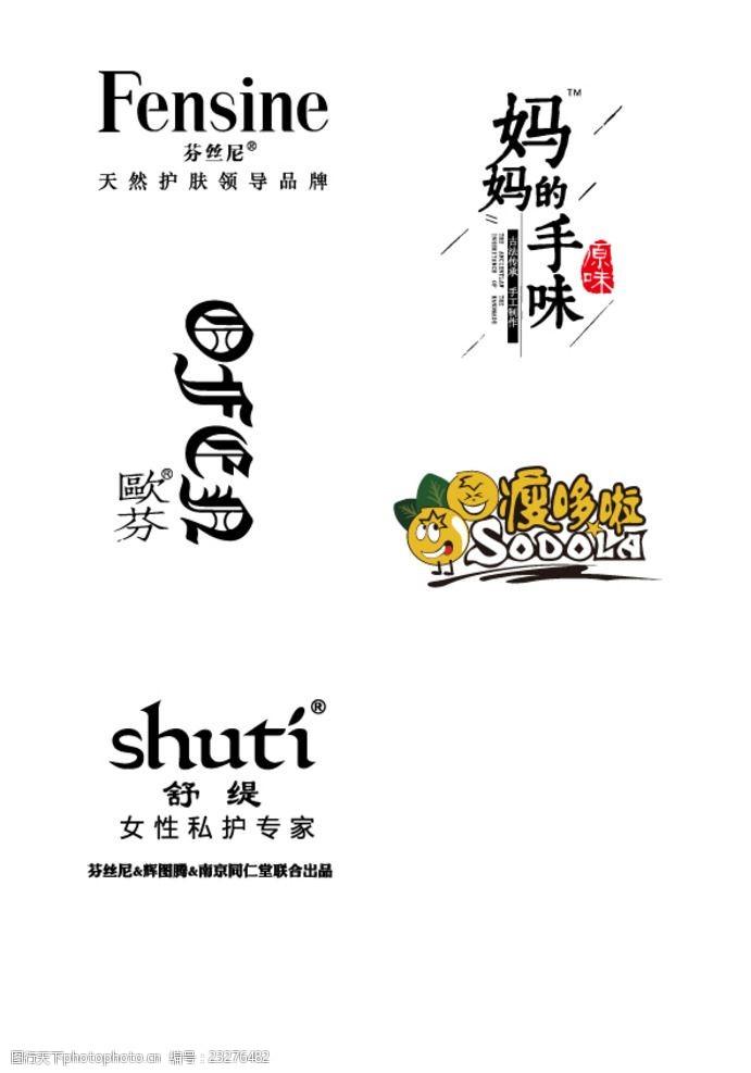 芬丝尼微商品牌商标