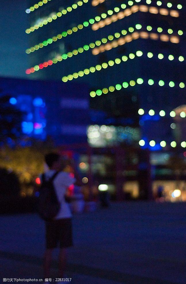 城市流光灯光