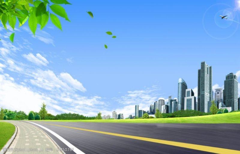 高速画册城市公路